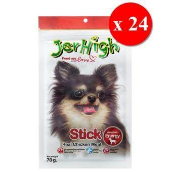 Jerhigh Stick เจอร์ไฮ สติ๊ก(รสไก่) ขนมสำหรับสุนัข เพิ่มพลังงาน ขนาด 70 กรัม จำนวน 24 ซอง