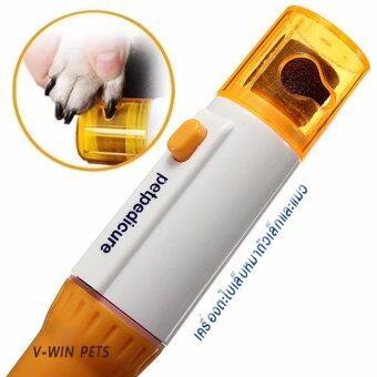 Living PET-ปัตตาเลี่ยนไร้สายตัดแต่งขนหมาแมว-เครื่องตัดแต่งขนสุนัขและแมวชนิดไร้สาย SONAR SN-290 Wireless Smart PET Hair Clipper -อุปกรณ์ตัดเล็มขนสุนัขและแมวไร้สาย-หวีปรับระดับตัดได้4ระดับ แถมฟรี!! Petpedicure ที่กรอเล็บหมาไซส์มินิ มูลค่า 500 บาท (image 4)