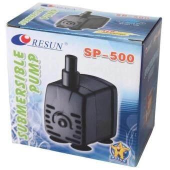 ปั๊มน้ำ RESUN SP-500