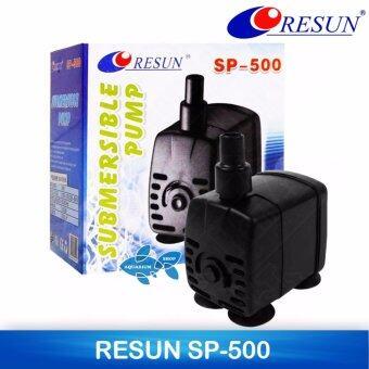 ปั้มน้ำ RESUN SP-500