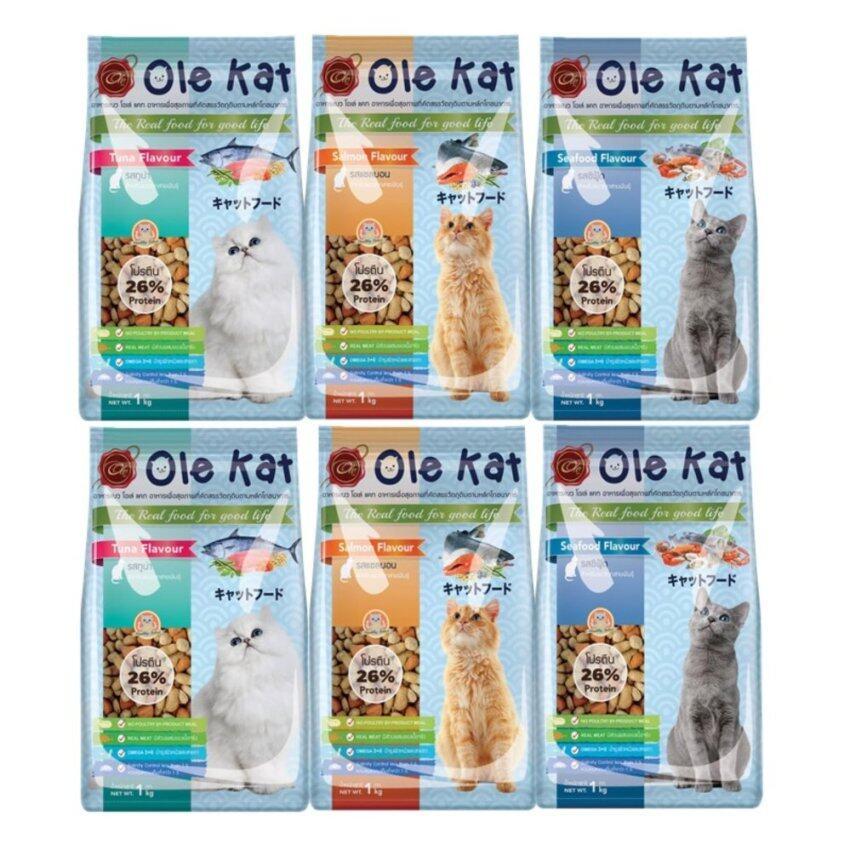 Ole Kat 1 KG แพ็ค 6 ถุง (คละรส)