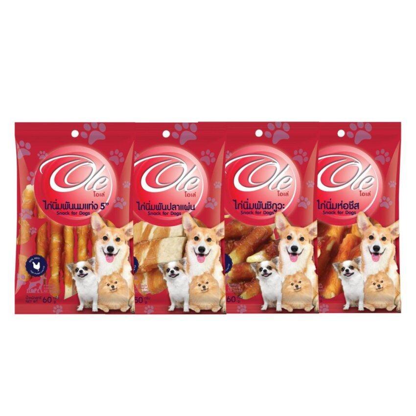 Ole Snack ขนมสุนัขไก่นิ่มพัน คละรส แพ็ค 12 ถุง