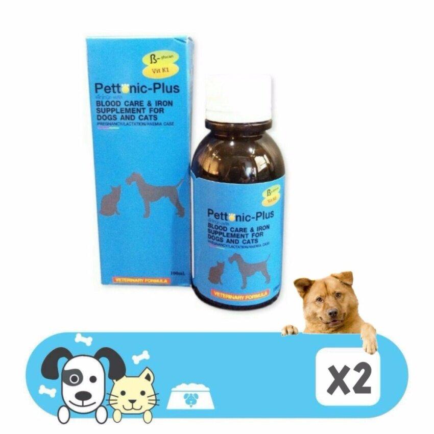 Pettonic-Plus อาหารเสริม ธาตุเหล็ก และวิตามินบำรุงเลือด ของสุนัขและเเมว 100ml 2กล่อง ...
