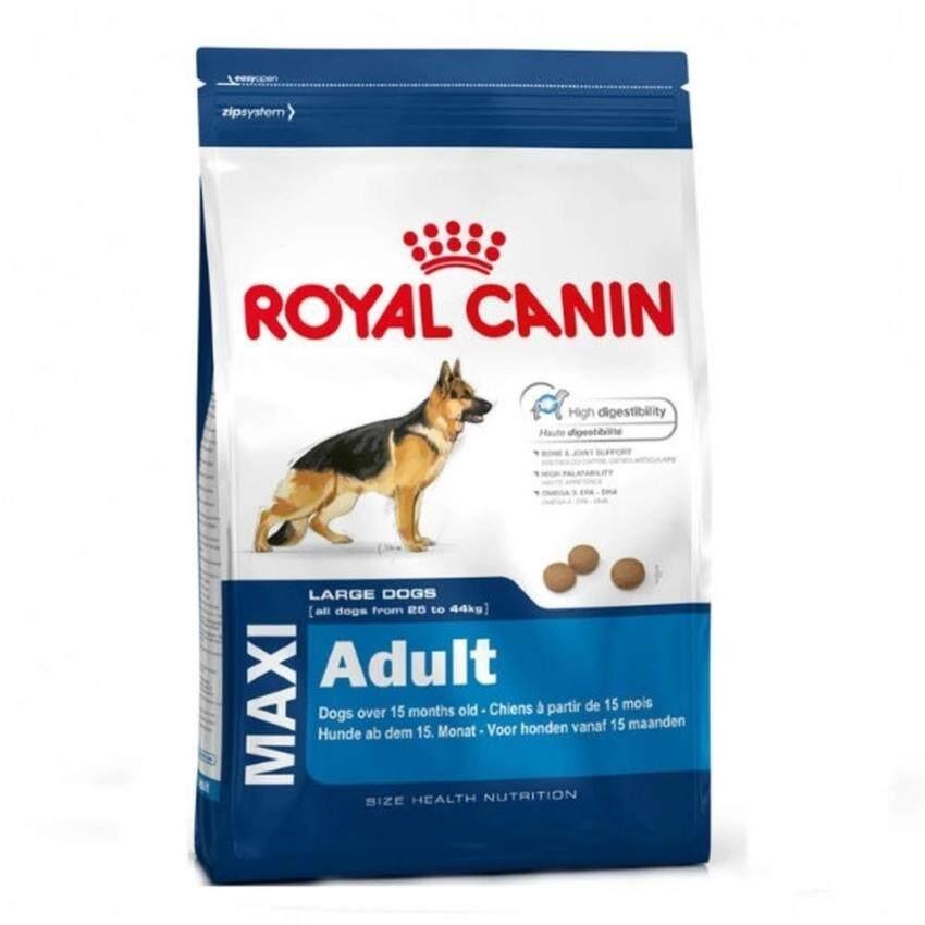 Royal Canin Maxi Adult 15Kgอาหารสุนัขแบบเม็ด สำหรับสุนัขพันธุ์ใหญ่ อายุ 15 เดือน – 5 ปี ขนาด 15กิโลกรัม