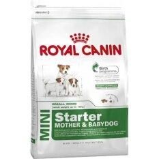 Royal Canin Mini Starter 1 kg. อาหารสำหรับแม่สุนัขตั้งท้อง และลูกสุนัขพันธุ์เล็ก 3 สัปดาห์ - 3 เดือน 1 กิโลกรัม