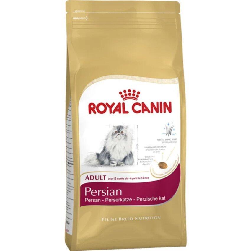 Royal Canin Persian Adult 400g x 1 Pieceโรยัลคานินสูตรแมวโตสายพันธุ์เปอร์เซียอายุ1ปีขึ้น ...