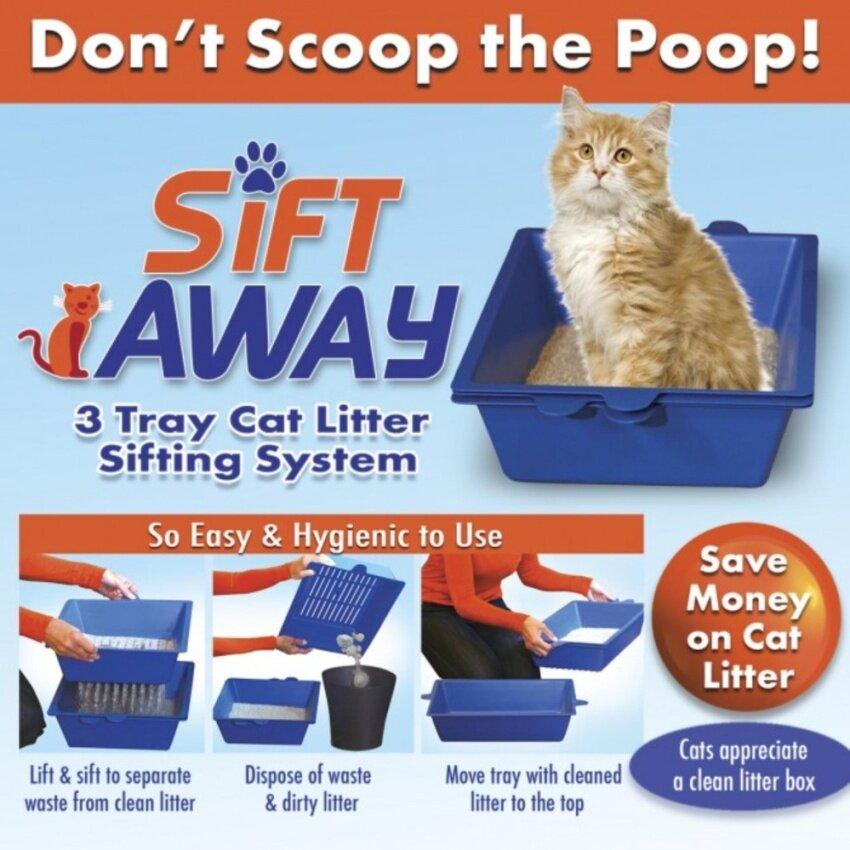 sift away กระบะทรายแมว 3 ชั้นแบบไม่ต้องใช้ที่ตัก ขนาด 44x30x10 Cm.