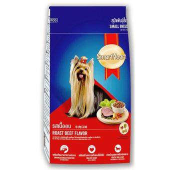 Smart Heart Adult Toy & Small Breeds Roast Beef 10 Kg Bag