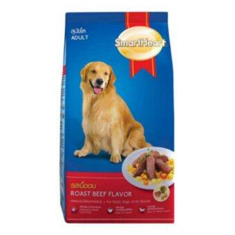 Smart Heart Dog Adult Roast Beef 3 Kg Bag
