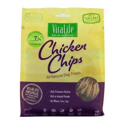 Vitalife Plus Chicken Chips 227g ...