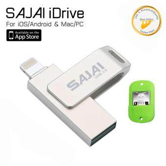 (ของแท้เต็ม100%) SAJAI iDiskk Pro LX 128GB SanDisk C10 แฟลชไดร์ฟสำรองข้อมูล iPhone,IPad แบบหมุน OTG