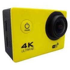กล้องความละเอียด 12mp เลนส์เกรด A กว้าง 170 องศา บันทึกภาพได้ทั้งกลางวัน กลางคืน ความละเอียดวิดีโอระดับ Full Hd 1080p (.mov) มี Wifi ต่อมือถือได้แบบ Realtime ราคา 985 บาท(-38%)