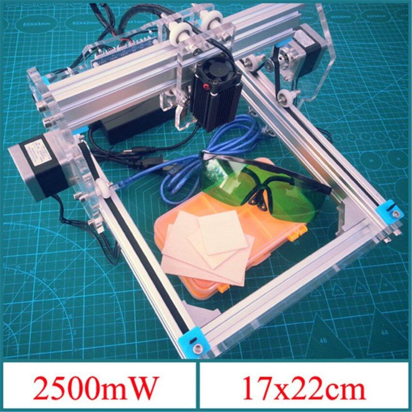 2500mW Desktop DIY Violet Laser Engraving CNC Printer Machine Picture Engraver (Intl)