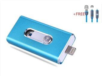 3 in 1 Flash Drive OTG 512GB phone U Disk For Iphone/Iphone 7/Android +Free 2 in 1 usb cable(blue)
