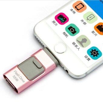 3 in 1 memory stick 32GB Otg Usb Flash Drive For iPhone7/ipad/PC/Android—rose red - intl