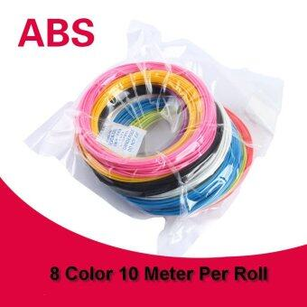 3D Printer Pen High Quality Filament ABS 1.75MM for 3D Pens (1 Package:8 Color* 80 Meter*10 Meter Per Roll)