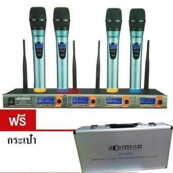 ไมค์ลอยไร้สาย 4ตัว ไมโครโฟน ประชุม ร้องเพลง พูด WIRELESS MICROPHONE รุ่น COMSON SM5844