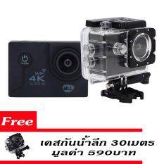 กล้องกันน้ำ 4k Wifi Action Camera Ultra Hd กันน้ำลึก 30เมตร แบบเดียวกับ Go Pro ราคา 2,290 บาท(-53%)