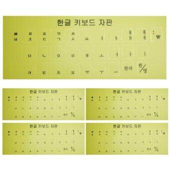 สติ๊กเกอร์ติดแป้นพิมพ์ภาษาเกาหลี - 5 ชุด