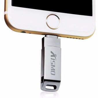 64GB High Speed OTG USB Flash Drive USB 2.0 U Disk Memory Stick For Iphone Ipad Ipod - intl