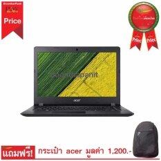 Acer Aspire A315 - 21-442V  RAM4GB+HDD1TB สี Obsidian Black