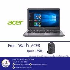 ACER ASPIRE F5-573G-566F