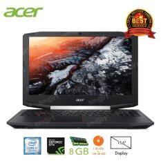 """Acer Aspire VX5-591G-71W6/T003 i7-7700HQ /8GB DDR4/1TB+128GB SSD/GTX 1050/15.6""""/Linux (Black)"""