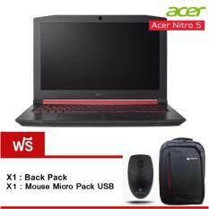 """Acer Nitro 5 AN515-41-F62A(NHQ2UST002) AMD FX-9830 3.0G/8GB/1TB/Radeon™ RX 550 4GB/15.6""""/Linux (Black)"""