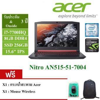Acer Nitro AN515-51-7004/Corei7-7700HQ/8GB DDR4/SSD256GB PCIE+1TB/NODVD/NVGTX1050Ti 4GB/15.6FHDLCDLED IPS
