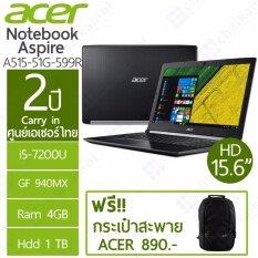 """ACER Notebook A515-51G-599R 15.6""""HD / i5-7200U / 940MX / 4GB / 1TB / 2Y"""