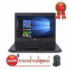 Acer Notebook รุ่น E5-475G-332Q/T021 6th Generation Intel® Core™ i3-6006U processor