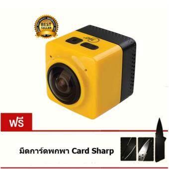 กล้อง Action cam 360 องศา HD Wifi (CUBE360) แถมฟรีมีดการ์ดพกพา card sharp มูลค่า 250 บาท