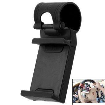 Adjustable Car Steering Wheel Mount Holder for IPHONE 7 / 7 Plus - intl
