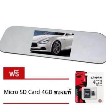 Anytek A80 แถมฟรี Kingston Micro SD 4GB ราคา 290บาท(Silver)