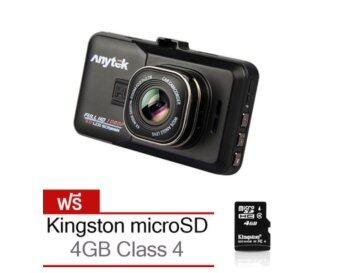 Anytek A98 Full HD 1080P Free Kingston Micro SD 4GB. Price 290 Baht