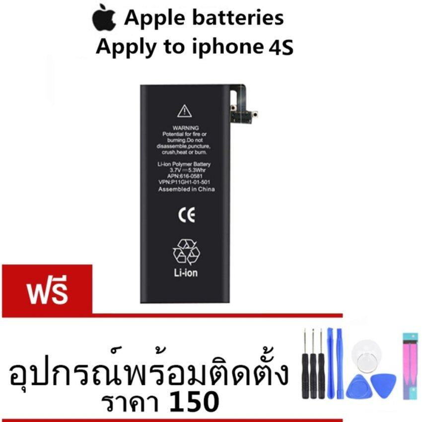 Apple battery for iphone Apple 4S phone built-in battery iPhone 4S battery+ TOOLS ...