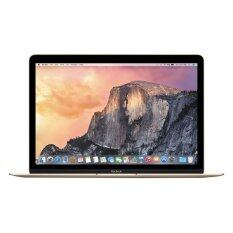 "Apple MacBook 12""/1.1GHZ/8GB/256GB - Gold รุ่น MK4M2TH/A"
