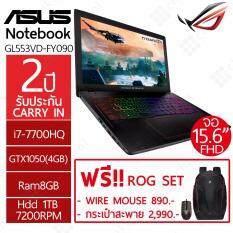 """ASUS Gaming Notebook ROG GL553VD-FY090 15.6""""FHD / i7-7700HQ / GTX 1050(4GB) / 8GB / 1TB / 2Y"""