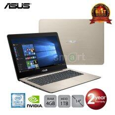 "Asus K456UR-FA146i5-7200U/4GB/1TB/GeForce 930MX/14"" (Golden)"
