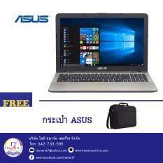 """Asus K541UJ-GQ721 i5-7200U/4GB/1TB/GeForce 920M/15.6"""""""