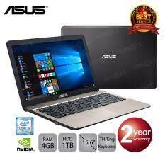 "Asus K541UJ-GQ721 i5-7200U/4GB/1TB/GeForce 920M/15.6"" (Chocolate Black)"