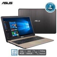 Asus K541UV-DM979D i3-7100U/4GB/500GB/GT 920MX/15.6/DOS (Chocolate Black)
