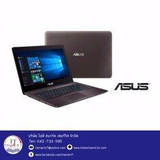 ASUS NOTEBOOK K456UR-FA144