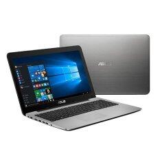 "Asus Notebook VM590UB-FI136D 15.6""/i7-6500U 2.5GH/4GB/1TB/GT940 2G/DOS (Gray)"