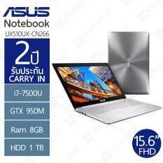 """Asus Notebook Zenbook UX501UX-CN266 15.6""""FHD / i7-7500U / GTX 950 / 1TB"""