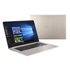 ASUS S510UQ-BQ282/I5-7200U/4GB/1TB (GOLD)