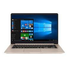 Asus VivoBook S15 S510UQ-BQ282 i5-7200U/4GB/1TB/GT940MX/15.6 (Gold)
