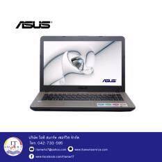 Asus X441NC-GA008
