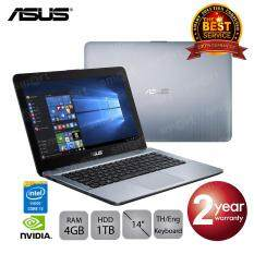 Asus X441UR-GA041 i3-6006U/4GB/1TB/GeForce 930MX/14.0 (Silver)