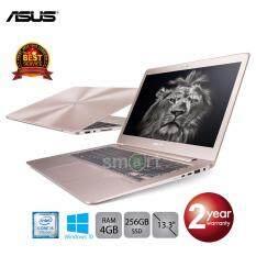 "Asus ZenBook UX330UA-FC167T i5-7200U/4GB/256GB SSD/13.3""/Win10 (Rose Gold & Metal)"